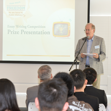 Essay Writing Competition 2014 Prize Presentation Ceremony