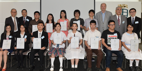 Centennial College 明德學院 - Essay Writing Competition 2014 Prize Presentation Ceremony