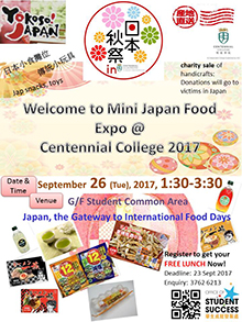 International Food Day: Mini Japan Food Expo in Centennial College 2017