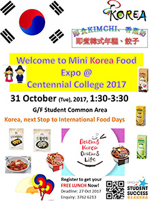 International Food Day: Mini Korean Food Expo in Centennial College 2017