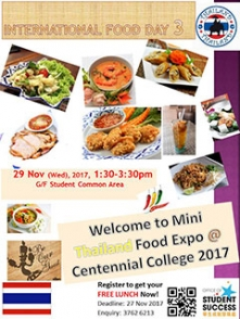 International Food Day: Mini Thailand Food Expo in Centennial College 2017