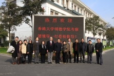 Admission Seminar at HKU SPACE Global College Suzhou