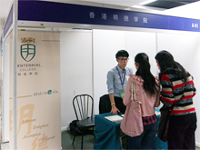 10th China Higher Education Exhibition