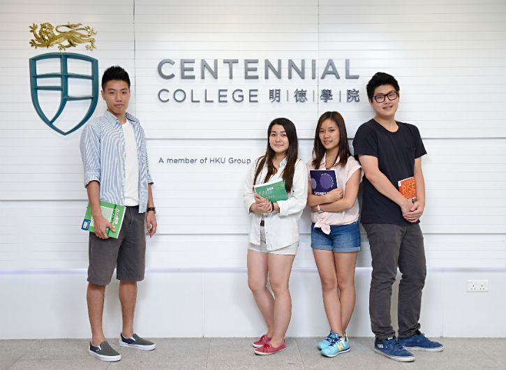 Students at the entrance of Centennial College