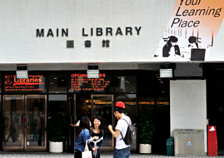 HKU Main Library