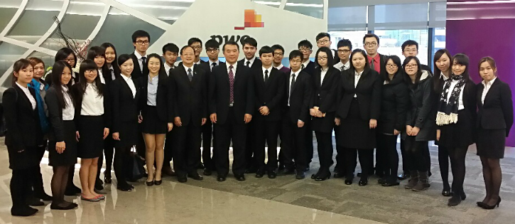 AIA GuangZhou Study Tour 2015 - Group photo at PWC GuangZhou