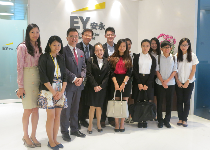 Visit to Ernst & Young