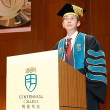President - Professor William Lee