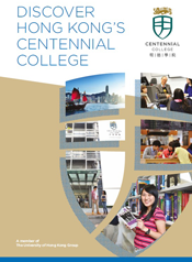 Centennial College - Centennial Brochure (Incoming Students)