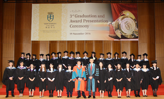 Photo of Professor Edward Chen, Professor William Lee and awardees at Award Presentation Ceremony