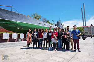 In front of submarine