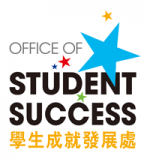 Centennial College - Logo of Office of Student Success