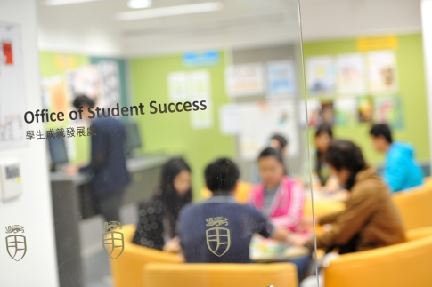 Centennial College - Office of Student Success