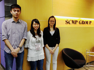 Centennial College - Summer Intern at SCMP Group