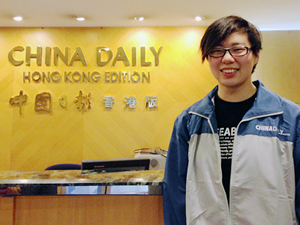 Centennial College - Summer Intern at China Daily