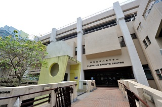Flora Ho Sports Centre, HKU