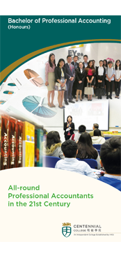 Major flyer - Bachelor of Professional Accounting