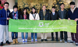 Centennial College - Students participated in AIA Study Tour 2014