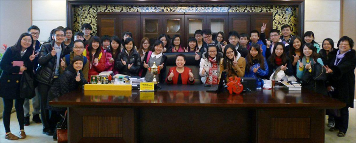 Centennial College Students - Photo at BaWang's Guangzhou Headquarter
