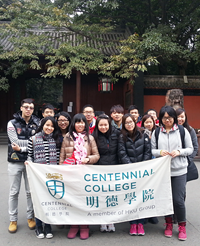 Centennial College Students at Sichuan