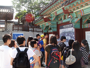 Centennial College Summer EdVenture 2013 - Touch the Soul of SEOUL