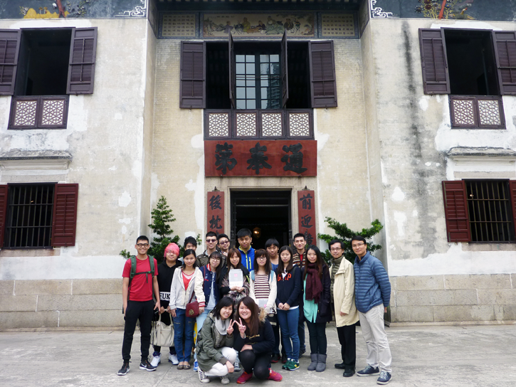 "Centennial College  - Field trip of the course ""Cultural Heritage and Identity in China"" to Macau"
