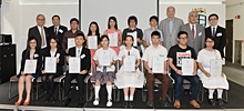 Essay Writing Competition 2014 - Prize Presentation Ceremony