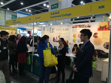 HKTDC Education & Careers Expo 2015