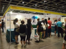 15th Hong Kong International Education Expo