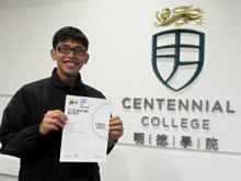 Student Won Bronze Award in the 2014 HK4As Student Awards